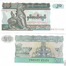 MYANMAR 20 KYATS GEM UNC NOTE~ELEPHANT FOUNTAIN~FREE SH
