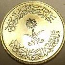 Gem Uncirculated Saudi Arabia 1979 5 Halala~Crossed Swords And Palm Tree~Free Sh