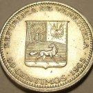 Uncirculated Venezuela 1965-I 50 Centimos~Free Shipping*
