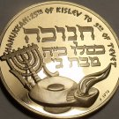 HANUKKAH~FESTIVAL OF LIGHTS~MASSIVE BRONZE PROOF MEDALLION~INCREDIBLE~FREE SHIP~