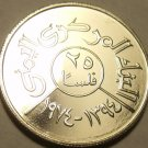 Rare Proof Yemen AH-1394 1974 25 Fils~Only 5,024 Minted~Free Shipping