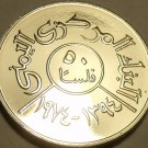 Rare Proof Yemen AH-1394 1974 50 Fils~Only 5,024 Minted~Free Shipping