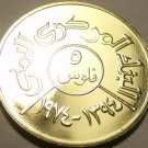 Rare Proof Yemen AH-1394 1974 5 Fils~Only 5,024 Minted~Free Shipping