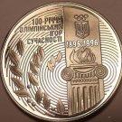 HUGE UNC UKRAINE 1995 200,000 KARBS~OLYMPIC GAMES~FR/SH