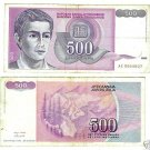 YUGOSLAVIA 1992 500 DINARA HIGH DENOMINATION~FREE SHIP~