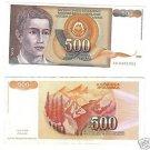 YUGOSLAVIA 1991 500 DINARA HIGH DENOMINATION~FREE SHIP~