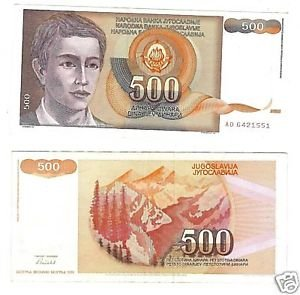 YUGOSLAVIA 1991 500 DINARA HIGH DENOMINATION~FREE SHIP~