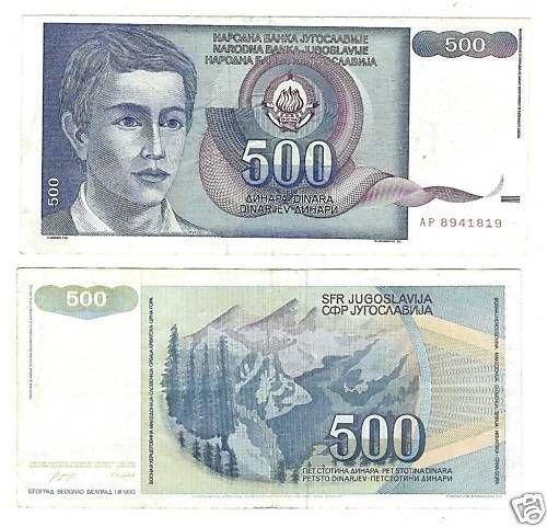 YUGOSLAVIA 1990 500 DINARA HIGH DENOMINATION~FREE SHIP~