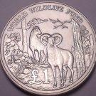 Massive Gem Bu Cyprus 1986 Pound~World Wildlife Fund~Moufflon Wild Sheep~Free Sh