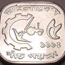 UNCIRCULATED BANGLADESH 1978 F.A.O. ISSUE 5 POISHA~FREE SHIP INCLUDED~