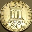 HUGE AU/UNC GREECE 1982 20 DRACHMES~DOUBLING ERROR COIN~FREE SHIPPING~