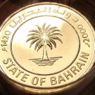 Gem Unc Roll (50) State Of Bahrain AH-1420~2000~10 Fils~Palm Tree~Free Shiping