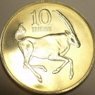 Rare Proof Botswana 1976 10 Thebe~South African Oryx~26k Minted~1st Year Ever~FS