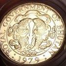 Gem Unc Roll (40 Coins) Bhutan 1979 25 Chhertum~1st Year Ever Minted~Free Ship