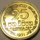 Gem Proof Ceylon 1971 25 Cents~Only 20,000 Minted~Last Year Ever~Free Shipping