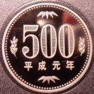 Gem Cameo Proof Japan 1989 500 Yen~Rular Akihito Heisei~Pawlonia Flower~Free Shi