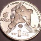 Cameo Proof Bulgaria 1987 Lev~Winter Olympics~Hockey Player~Free Shipping