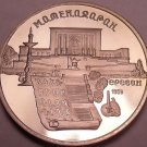 Proof Russia 1990 5 Roubles~Depository Of Ancient Armenian Manuscripts~Free Ship