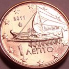 Gem Unc Greece 2011 1 Euro Cent~Freighter Coin~Great Price~Free Shipping