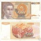 YUGOSLOVIA 500 DINERA HIGH DENOMINATION NOTE~FREE SHIP~