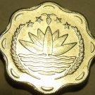 Unc Bangladesh 1977 F.A.O. Issue 10 poisha~Shapla (water lily)~Free Shipping
