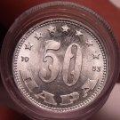 Gem Unc Roll (50 Coins) Yugoslavia 1953 50 Para~Free Shipping