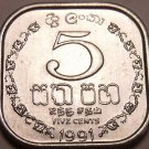 Gem Unc Sri Lanka(Ceylon) 1991 5 Cents~Square Coin With Rounded Edges~Free Ship