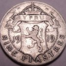 Scarce Silver British Cyprus 1919 (9) Nine Paistres~Free Shipping