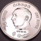 Rare Proof Sri Lanka 1978 Rupee~Only 20,000 Minted~Inauguration~Free Shipping