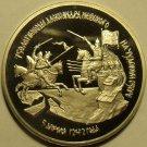 Huge Cameo Proof Russia 1992 3 Roubles~Battla Of Chudskoye Lake~Awesome~Free Shi