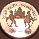 Rare Silver Proof South Sudan 1981 5 Pounds~International Year Of The Child~F/S