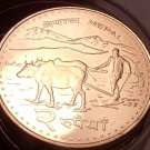 Gem Unc Roll (20) Nepal 2006 2 Rupees~Farmer Planting With Water Buffalos~Fr/Shi