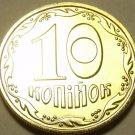 Gem Unc Ukraine 2010 10 Kopiyok~We Have Gem Unc Coins~Free Shipping