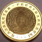 Gem Proof-Like Kazakhstan 1993 50 Tyin~1st Year For Any Coinage~Free Shipping