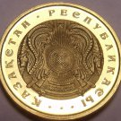 Gem Proof-Like Kazakhstan 1993 2 Tyin~1st Year For Any Coinage~Free Shipping