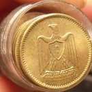 Unc Roll (40 Coins) Egypt 1960 Millieme Coins~Eagle With Shield~Free Shipping