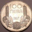 Gem Unc Silver Bulgaria 1937 100 Leva~Last Year Ever Minted~Free Shipping