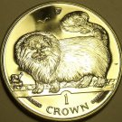 Gem Unc Isle Of Man 1997 Crown~Long Haired Smoke Cat~Fantastic~Free Shipping
