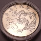 Gem Unc Taiwan 2000 10 Yuan~Year Of The Dragon~Encapsulated~Free Shipping