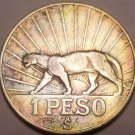 Silver Oriental Uruguay 1942-SO Peso~Puma Walking~Free Shipping
