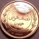 Rare Proof Kingdon Of Jordan AH-1398 (1978) 5 Fils~Only 20,000 Minted~Free Ship