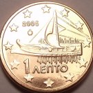 Gem Unc Greece 2005 1 Euro Cent~Ancient Athenian Trireme~Minted In Athens~Fr/Shi