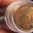 Gem Unc Roll (50 Coins) Macao 1993 10 Avos~Crowned Lion Dancing~Excellent~Fr/Shi