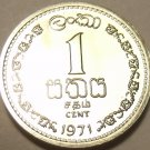 Rare Proof Ceylon 1971 Cent~Only 20,000 Ever Made~Free Shipping