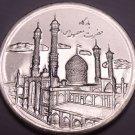 Large Gem Unc Iran 2013 5,000 Rials~50th Anniversary Of Central Bank~Free Ship