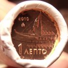 Gem Unc Original Roll (50) Greece 2010 1 Euro Cents~Ancient Athenian Trireme~F/S