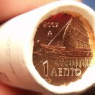 Gem Unc Original Roll (50) Greece 2007 1 Euro Cents~Ancient Athenian Trireme~F/S