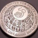Gem Unc Ukraine 1995 200,000 Karbovantsiov~United Nations 50th Anniversary~Fr/Sh