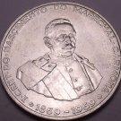Unc Silver Portugal 1969 50 Escudos~Birth Of President Marechal Carmona~Fr/Ship