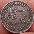 Muscat & Oman AH-1315 (1897) One Quarter Anna~Excellent~Free Shipping